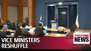President Moon replaces 16 vice ministers ahead of new year