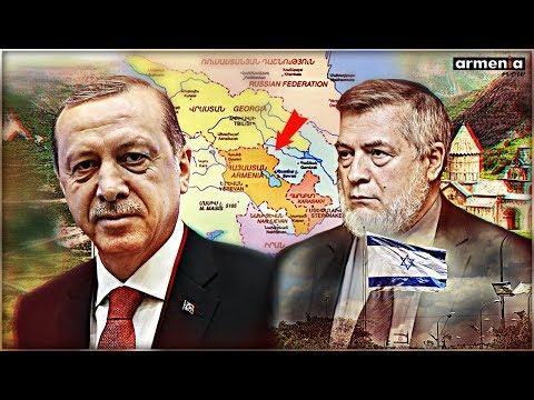 Армения, Грузия и Карабах защищают весь мир от Турции и Азербайджана