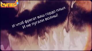 Позитивное поздравление свекру в день рождение. super-pozdravlenie.ru