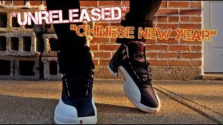 04b4c641d253  UNRELEASED  AIR JORDAN 12  quot CHINESE NEW YEAR quot   CNY   FIRST LOOK   (+ON FOOT)