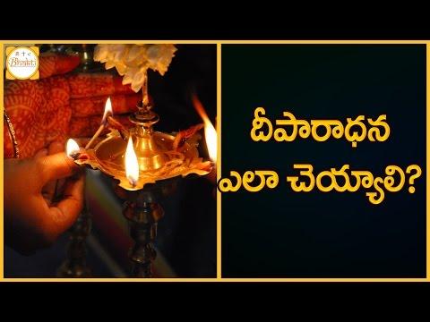 What Is Deeparadhana ?   Benefits Of Deeparadhana And Decoration Of Pooja Mandir   Bhakti