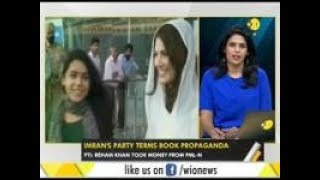 Reham Khan's explosive book will cause 'political tremors' in Pakistan.