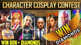 Game | FREEFIRE NEW COSPLAY EVENT!! DRESS LIKE A CHARACTER AND WIN 80 K DIAMONDS FREE! DETAILS TIPS!! | FREEFIRE NEW COSPLAY EVENT!! DRESS LIKE A CHARACTER AND WIN 80 K DIAMONDS FREE! DETAILS TIPS!!