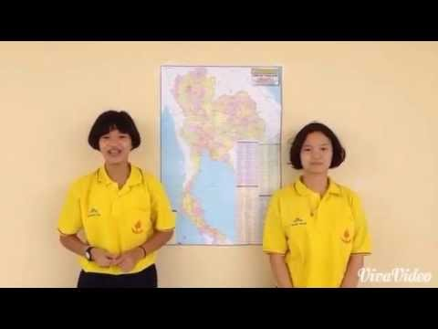 Weather Forecast Thailand 1/3
