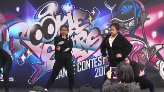 12 官立嘉道理爵士中學西九龍|中學組排舞|Rookie S