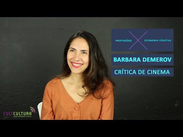 CRÍTICA DE CINEMA: O QUE FAZ?