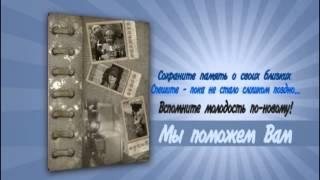 Оцифровка видеокассет на DVD(Мы осуществляем оцифровку (копирование, перезапись) видео с видеокассет различных форматов: VHS, SVHS, Video8,..., 2014-07-06T07:55:44.000Z)
