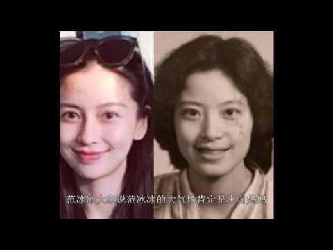 明星的美来自基因?霍建华章子怡莫文蔚还有她 竟跟妈妈丝毫不像