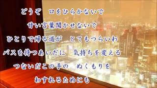 カラオケ(歌なし) 1972年(昭和47年) 平浩二 作詞:千家和也 作詞:...