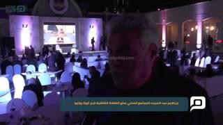 مصر العربية | إبراهيم عبد المجيد: المجتمع المدني صنع النهضة الثقافية قبل ثورة يوليو
