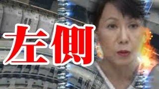 田中優子★サンデーモーニング要注意コメンテーター thumbnail