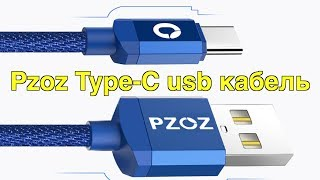 """Распаковка кабеля """"PZOZ""""(2,99$)  для Oneplus 5"""