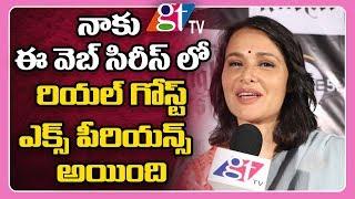 Akkineni Amala About High Priestess Web Series | Tollywood | Great Telangana TV