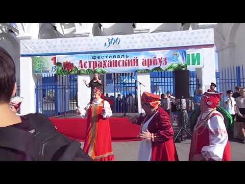 Фестиваль Астраханского арбуза.