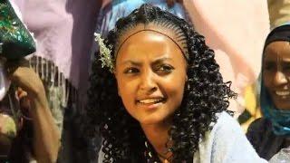 Tadila Fente - Shiw Bel ሽው በል (Amharic)