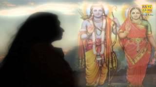 Ram Sumir Ke Rahem Karen Na - Daata Ek Ram | Hari Om Sharan