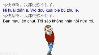 Download 4500 từ vựng tiếng Trung thông dụng - Tập 22
