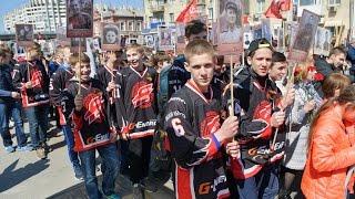 Воспитанники хоккейной школы  Авангард  приняли участие в акции  Бессмертный полк