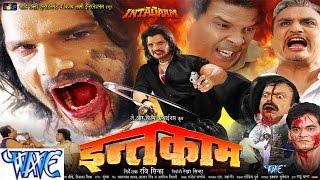 hd इन तक़ म intqaam bhojpuri movie trailer   bhojpuri film promo 2015 khesari lal yadav