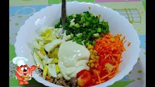Салат из куриных сердечек Сытный, вкусный и красивый