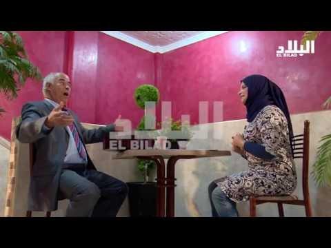 برنامج نلتقي مع تستضيف الفنان عزيوز رايس مغني شعبي EL BILED TV