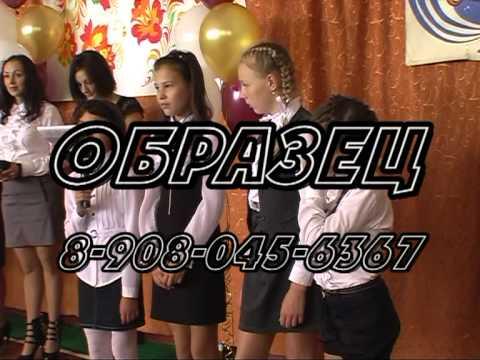 1 сентября 4 школа город Копейск