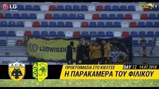 AEK F.C. - Η παρακάμερα του φιλικού με την ΑΕΚ Λάρνακας
