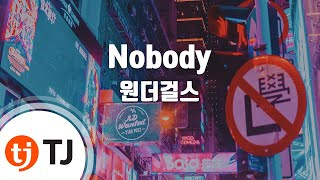 [TJ노래방] Nobody - 원더걸스(Wonder Girls) / TJ Karaoke