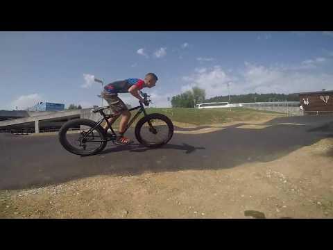 Pump Track Novo mesto
