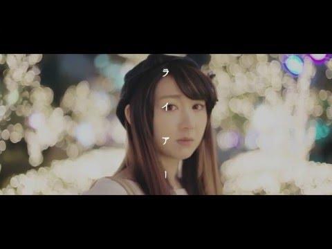 GINNEZ 『ライアー』 MV