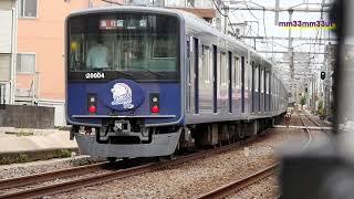 西武鉄道20000系急行飯能行きとラビューのすれ違い20210516