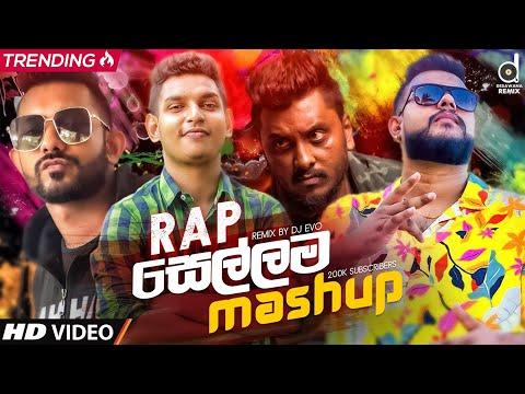 Rap Sellama Mashup - Desawana Remix 200K Subscribers Mashup - DJ EvO || Rap Mashup 2020 || DJ Songs