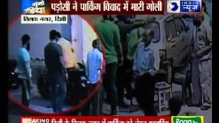 Man shot at by neighbour over parking row in Tilak Nagar, Delhi