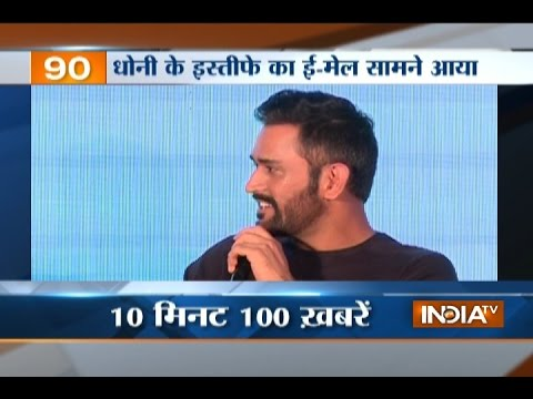 News 100 | 8th January, 2017