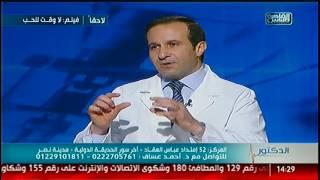 الدكتور| عمليات ليزك إكسترا مع د. أحمد عساف