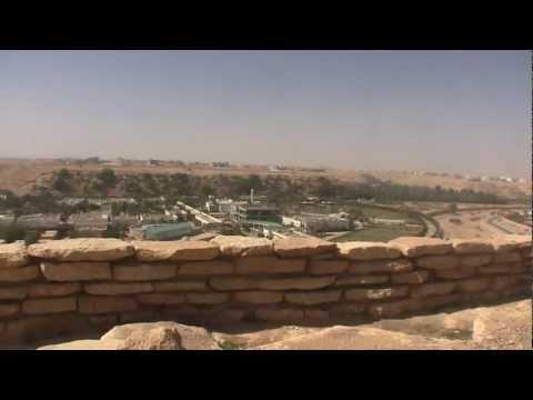 Wadi Hanifa  Riyadh  Saudi Arabia