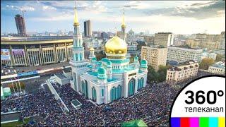 130 тысяч мусульман совершили утренний намаз в честь праздника Ураза Байрам