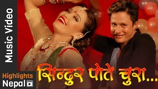 Sindur Pote Chura | New Nepali Teej Song 2017/2074 |  Anuja Magar, Gaurab Giri