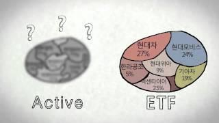 ETF 배우기