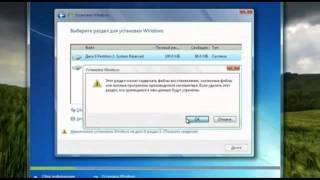 ВидеоУрок Установки Windows 7 — Installing Windows 7 Video Tutorial