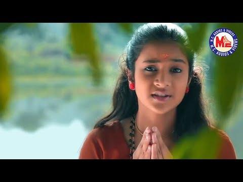 மிகவும்-இனிமையான-ஐய்யப்ப-பக்தி-பாடல்-|-superhit-ayyappa-devotional-video-song-|-ayyappa-song