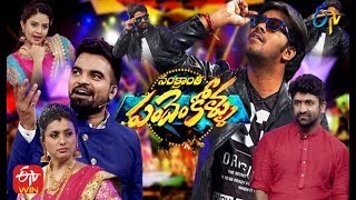 Pandem Kollu | 28th March 2020 | Full Episode | ETV Telugu
