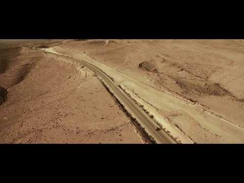 The Israeli Negev Desert