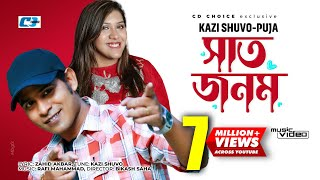 Saat Jonom | Kazi Shuvo | Puja | Official Music Video | Bangla New Song | FULL HD thumbnail