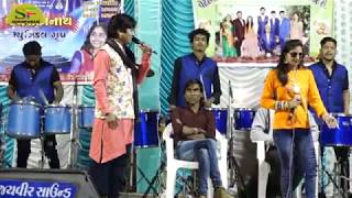 Teena Barot || Gori Tame Chasma Pero To Lago Jabra New Live Program  || Full HD Video || 2019 ||