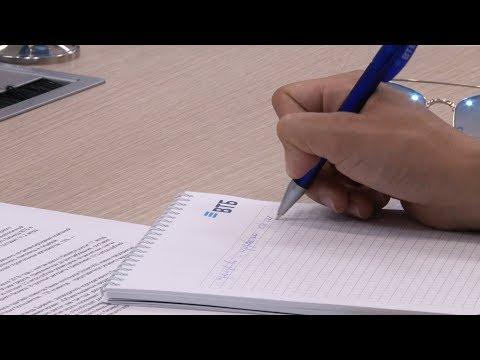 Северо-Кавказский филиал Банка ВТБ подвёл итоги работы за полугодие и отметил свой день рождения.