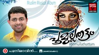 Mappila Karaoke Songs Malayalam | Poomullathattam | Franco Malayalam Album Songs