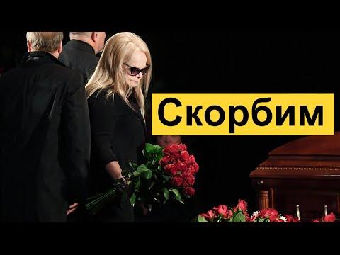 🔥 Скончался Еще Один Российский Артист 🔥 Вся Россия СКОРБИТ 🔥