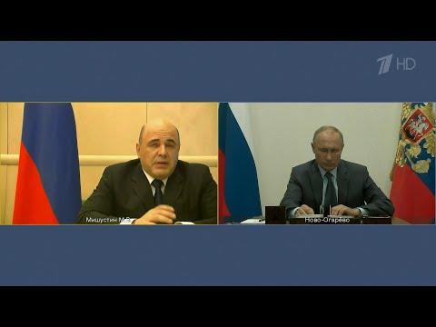 У премьер-министра РФ Михаила Мишустина выявлен коронавирус.