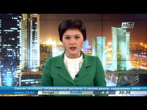 Минимальная пенсия сейчас должна быть по закону РФ